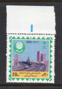 SAUDI ARABIA; 1986 Riyadh issue MINT MNH MARGINAL 20h. value