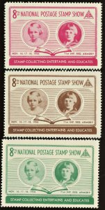 1956 ASDA PHILATELIC EXHIBITION Poster Stamp (X3) MNH