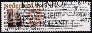 Netherlands. 1977 55c S.G.1267 Fine Used