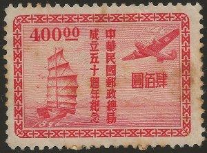 CHINA 1947 $400 SC#779 Anniversary