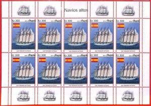 A1556 -ANGOLA - ERROR: MISSPERF  FULL SHEET x10 -  2019 Boats SPAIN flags