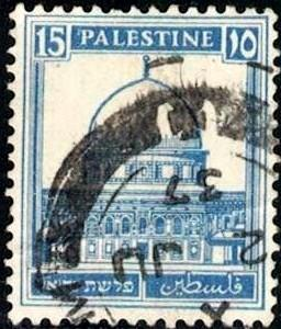Mosque of Omar, Dome of the Rock, Palestine stamp SC#76 used