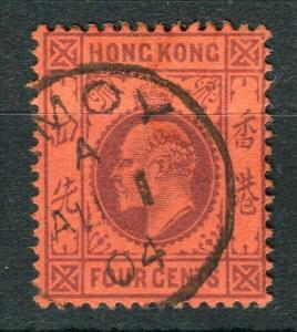 HONG KONG; Amoy Treaty Port Cancel on Ed VII 4c. value,