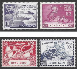 Doyle's_Stamps: 1949 Hong Kong UPU Anniv. Postage Set Scott #180** to #183**