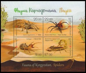 2016 Kyrgyzstan 870-873/B80 Insect spiders