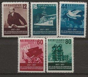 Bulgaria 982-86 MN
