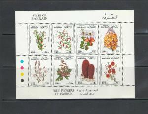 BAHRAIN:  Sc.412 /*** WILD FLOWERS ***/ Complete Set/ MNH