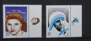 Macedonia 1996 Europa Famous Women set MNH