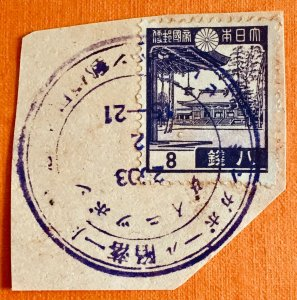 Malaya 1944 North Borneo Japanese Occupation 8s Used on piece SG#J41 M3026