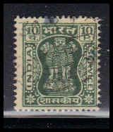 India Used Fine ZA4297