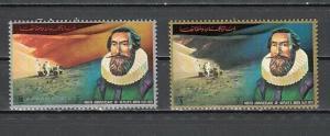 Ajman, Mi cat. 1296-1297 A. Johannes Kepler, Space issue. ^