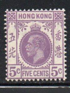 Hong Kong Sc 134 1931 5 c violet George V stamp mint