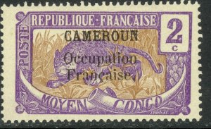 CAMEROUN FRENCH OCCUPATION 1916-17 2c LEOPARD Pictorial Sc 131 MLH