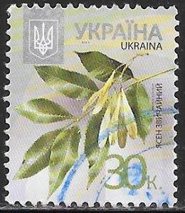 Ukraine 855e Used - Tree Leaves & Fruit - European Ash (2013-III)