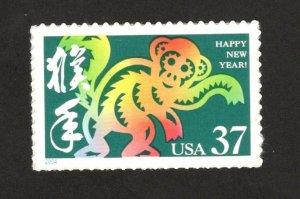 3832  Chinese New Year (Monkey) US Single Mint/nh FREE SHIPPING