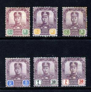 JOHORE MALAYSIA 1904-10 Sultan Sir Ibrahim Part Set SG 61 to SG 69 MINT