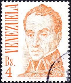 Venezuela # 1133 used ~ 4b Simon Bolivar