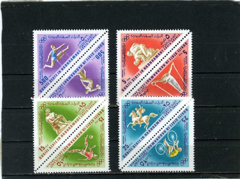 ADEN QU'AITI 1968 SUMMER OLYMPIC GAMES MEXICO SET OF 8 STAMPS PERF. MNH