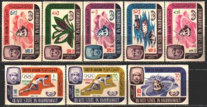 South Arabia. 1966. 80A-87A. Space, satellites, fish, olympic games, flora. M...