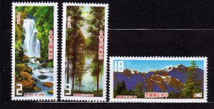 J22999 JLstamps 1983 taiwan china mnh set #2356-8 views