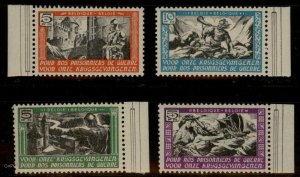 Germany WWII SS Belgian Legion 1942 Gent Gand Donation Stamp Set MNH 92847
