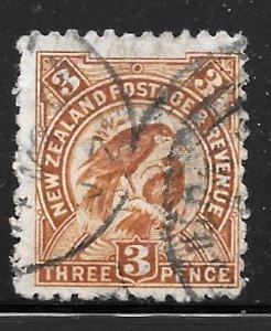 New Zealand 75: 3d Huia (Heteralocha acutirostris), used, F