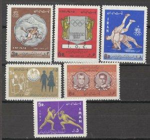 COLLECTION LOT # 5655 IRAN #1433-8 MH 1967 CV+$11