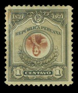 PERU 1921  San Martin 1c olive brown - INVERTED CENTER - Scott 222a  UNUSED