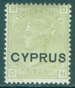 CYPRUS : 1880. Stanley Gibbons #4 Very Fine, Mint OG LH. Signed. Catalog £140.00