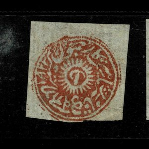INDIA; JAMMU KASHMIR 1870s Official imperf early classic mint rare hcv