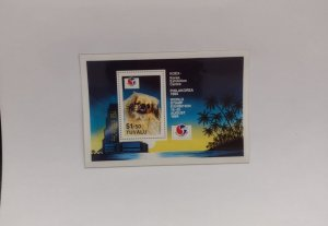 O) 1994 TUVALU, SPECIMEN PHILAKOREA 1994, WORLD STAPM EXHIBITION, PEKINESE DOG,