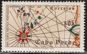 CAPE VERDE 277, OLD ANONYMOUS MAP. MINT, NH. VF. (315)