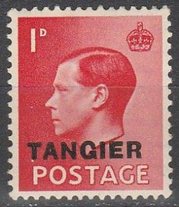 Great Britain Morocco #512  F-VF Unused  (S4169)