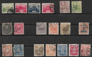 Japan Nippon several used issues  classic