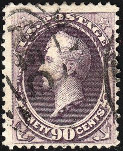 U.S. 218 Used  FVF (20318