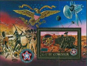 Comoro Islands 1976 SG197a 1500f American Revolution MS MNH