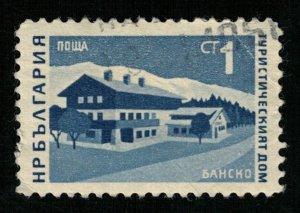 Bulgaria 1ct (TS-421)
