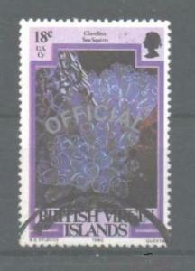 BRITISH VIRGIN ISLANDS SGO7a 1985 18c OFFICIAL TYPEII OVPT USED