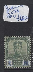 MALAYA JOHORE (P1412B) SULTAN $50.00  SG 76  VFU