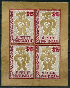 GRENADA GRENADINES FABRIC TEDDY BEAR SHEET OF FOUR STAMPS MINT NH  RARE