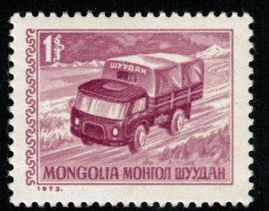 Mongolia, MNH, ** (T-7942)