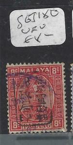 MALAYA JAPANESE OCCUPATION PAHANG (P0805B) 8C RED CHOP SG J180   VFU