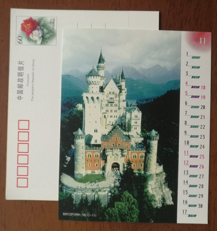 Germany New Swan Stone Castle,CN 99 shanghai world famous scenery calendar PSC