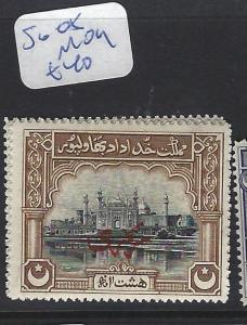 PAKISTAN BAHAWALPUR  (P2502B)  SG O5  MOG
