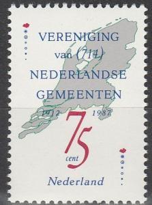 Netherlands #720 MNH (S3337)