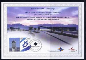 ISRAEL 2019 STAMPS INAUGURATION OF ILAN & ASAF RAMON AIRPORT EILAT SOUVENIR LEAF