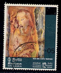 Sri Lanka Scott # 538, used