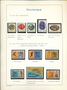 GREECE 1976/77 MNH Used Covers On 16 Pages(80+Items)W3553