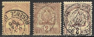 TUNISIA 1888-1902 2c Purple Brown on Buff THREE SHADES Coat of Arms Sc 10 VFU