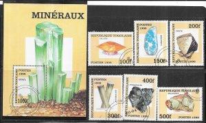 Togo #1856-1861A MINERALS set cmplete + S/S (CTO) CV$10.00